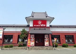 荒尾_2396