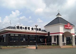 IMG_1193豊川店3