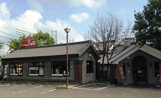 IMG_2033岡崎店1