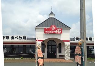 IMG_6103豊川店4