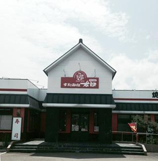 IMG_6831春日井神屋店