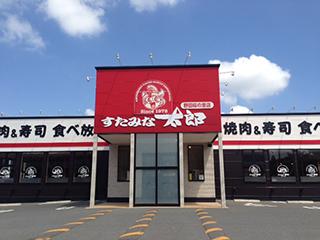 nodasakura2